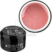 Гель Starlet Professional трехфазный Yellow Pink 18 мл, плотный беж
