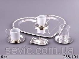 Кофейный сервиз Lefard Сердце на 5 предметов 258-191