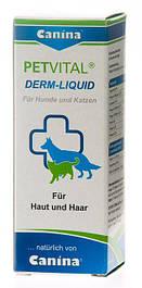 Витамины для кожи и шерсти собак