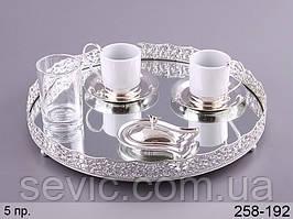 Кофейный сервиз Lefard Встреча на 5 предметов 258-192