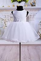 Нарядное бальное платье для девочки 9749