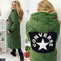 Женское зимнее длинное пальто