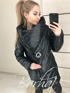 Женская куртка  , фото 2