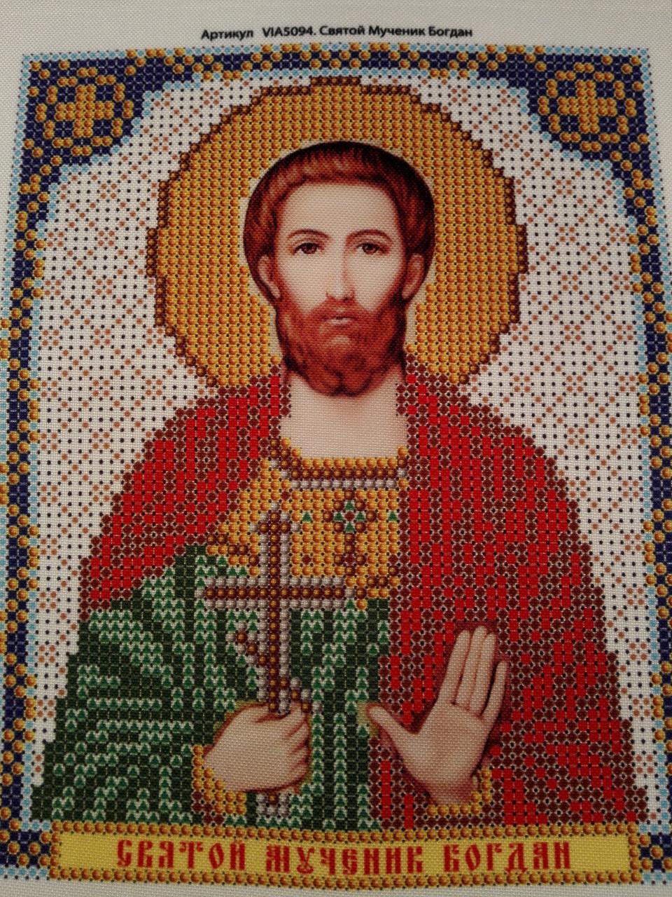 Набор для вышивки бисером икона Святой Мученик Богдан VIA 5094
