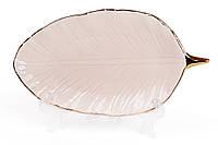 Блюдо керамическое 16.8см Лист, цвет - розовый с золотом