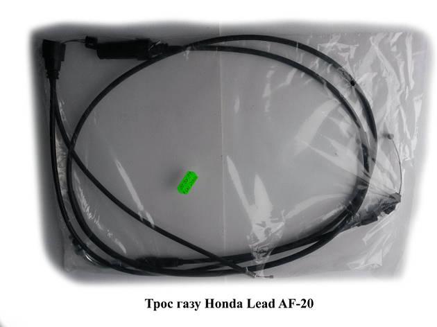 Трос газа HONDA LEAD AF-20/HF05 220см MotoTech, фото 2