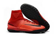 Сороконожки Nike MercurialX Proximo II fire pack