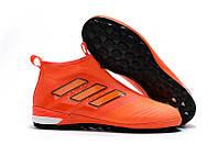 Сороконожки adidas ACE Tango 17+ Purecontrol TF orang