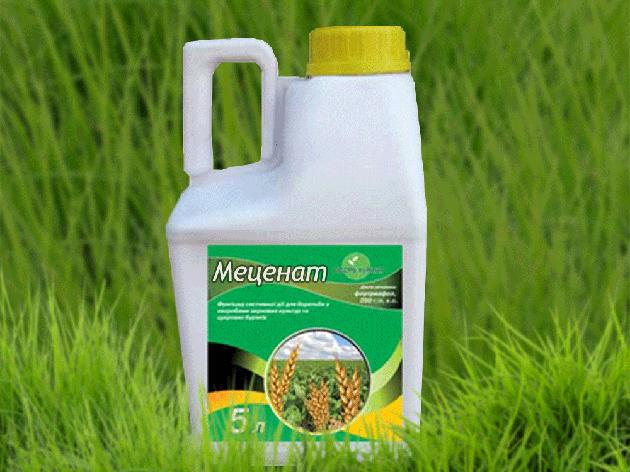 Фунгицид Меценат аналог Тилт пропиконазол, 250 г/л, для пшеници и ячменя, фото 2