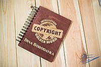 Блокнот из дерева с логотипом
