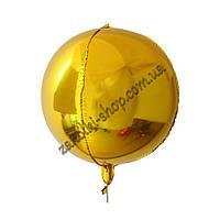 Фольгированные воздушные шары, форма: Сфера 3D, цвет: золото, 18 дюймов/48 см, 1 штука