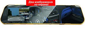 ВИДEOPЕГИCТPAТОР-ЗEPКAЛО BLАСKBОХ DVR, фото 2
