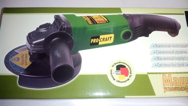 Угловая шлифмашина PROCRAFT PW-1200 125 мм