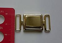 Застежка для купальника металлическя, золотая, ширина 1.5 см