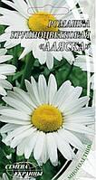 Насіння Квіти Ромашка крупноцвіт.Аляска /0,5 г/ Насіння України