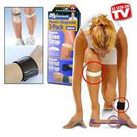 Комплект магнитных лент для суставов Power Magnetic 3-Pack