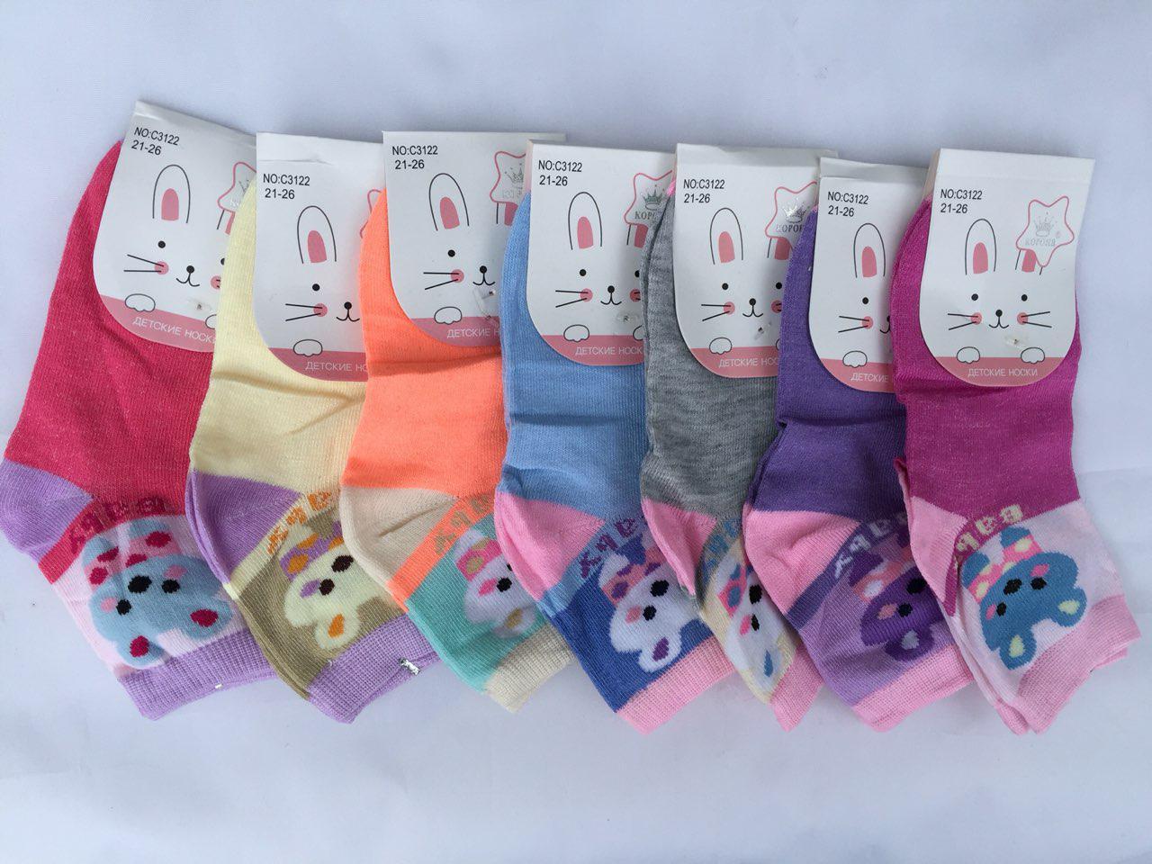 Детские носки девочка 21-26