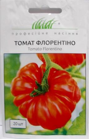 Томат Флорентіно 20н (Проф насіння)
