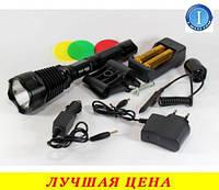 Фонарь Police BL-Q2800-T6 150000W фонарик