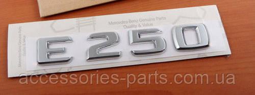 Надпись шильдик эмблема Mercedes E250 E-Class W212/ V212/ S212/ C207/ A207  Новая Оригинальная