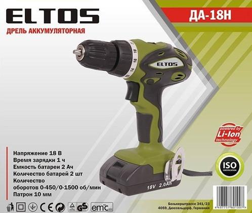 Аккумуляторный шуруповерт Eltos ДА-18H Li-Ion