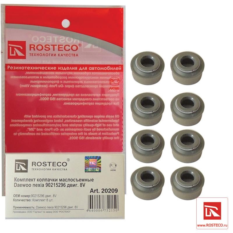 "Колпачки маслосъёмные DAEWOO Nexia, дв 8 кл (компл.8 шт) ""ROSTECO"""