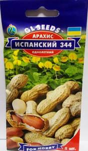 Арахіс Іспанський 344 5н (GL seeds)