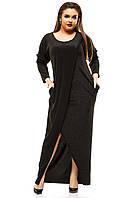 Стильное женское платье в пол из люрекса