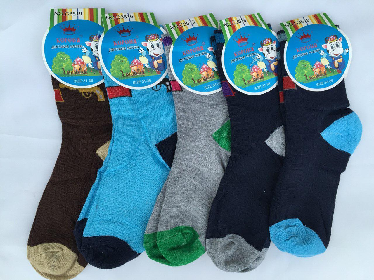 Детские носки мальчик 21-26