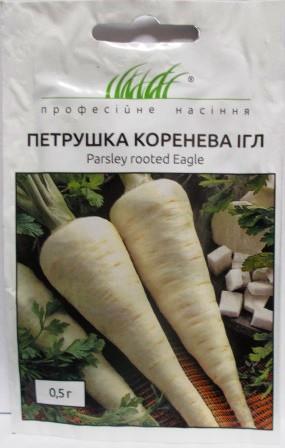 Петрушка  Ігл 0,5г (Проф насіння)