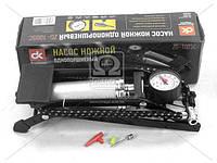 Насос ножной однопоршневый усиленный 55x120mm  ZG-1005C