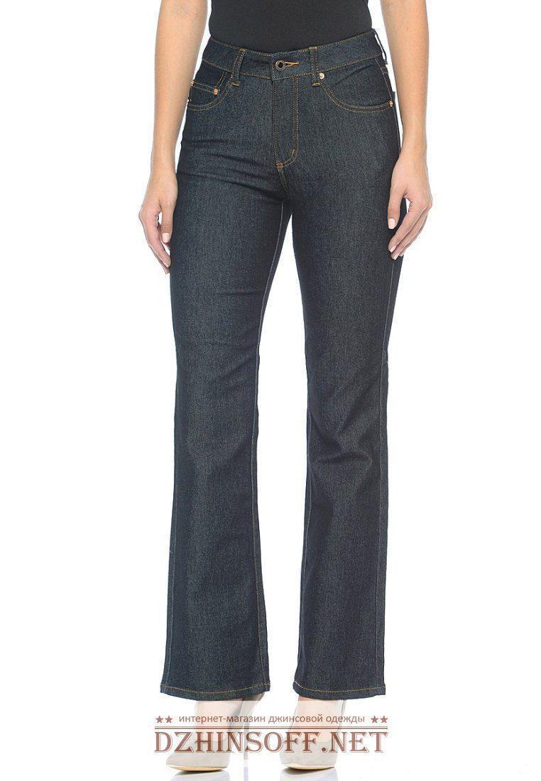 1465f989b412c Джинсы Женские Montana Оригинал Сине-серый размер 33 - Интернет магазин  джинсовой одежды в Львове