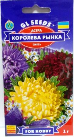 Айстра Королева Ринку  1г  (GL seeds)