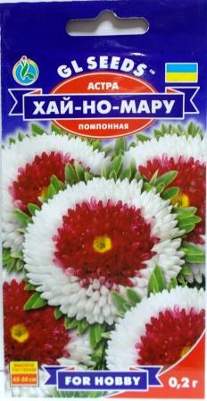 Айстра Хай-но-мару 0,2г (GL seeds)