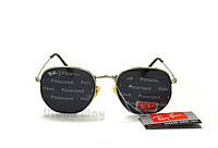 Солнцезащитные очки Ray Ban с поляризационной линзой