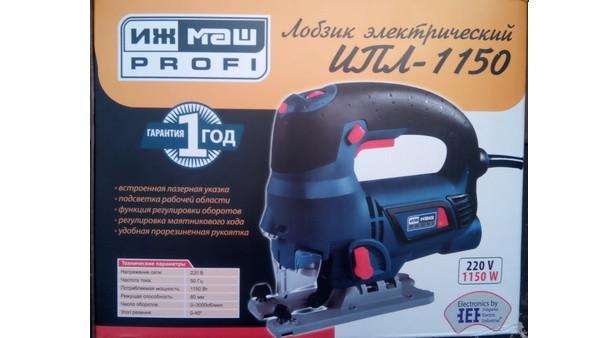 Электролобзик Ижмаш Profi ИПЛ-1150 лазер+подсветка