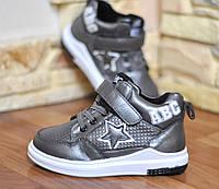 Демисезонные ботинки ,кеды для девочки  26 - 30 р, фото 1