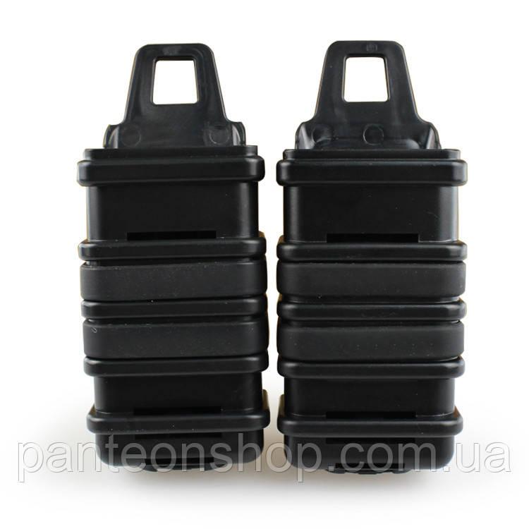 Підсумок подвійний FastMag MP7 BLACK
