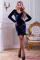 Нарядное Велюровое Платье с Кружевной Лентой Т/Синий р.42-48