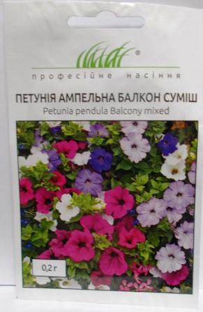 Петунія ампельна Балкон  0,2г  (Проф насіння)
