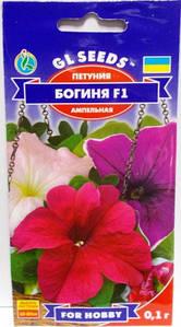 Петунія Богиня F1 0.1г  (GL seeds)