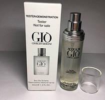 Giorgio Armani Acqua di Gio копия