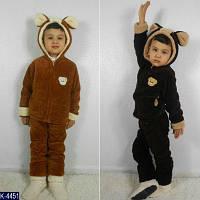 Детский домашний махровый костюм №082/1 (6-10 лет)
