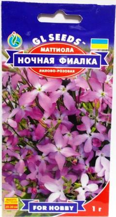 Матіола Нічна Фіалка 1г  (GL seeds)