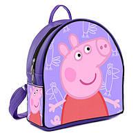 Фиолетовый рюкзак для девочки с принтом Свинка Пеппа