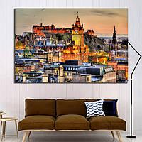 Картина - Эдинбург Шотландия