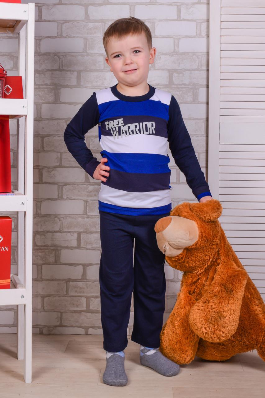 Детский комплект штаны+кофта для мальчика Турция. Kids Angel C-311. Ра