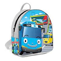 Белый модный детский рюкзак с Тайо