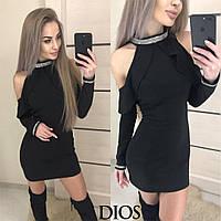 Платье коктейльное открытые плечи волан чёрное