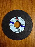Абразивний круг для заточки ленточных пил Andre Abrasive 150x6x32